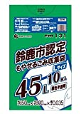 鈴鹿市指定袋 もやせるごみ用 45L0.035mm厚 10枚  緑色半透明