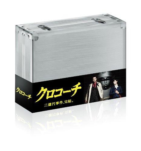 クロコーチ DVD-BOXの詳細を見る