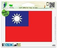 """台湾国立フラグビニール車バンパーウィンドウステッカー Regular - 5"""" x 4"""" n950B"""