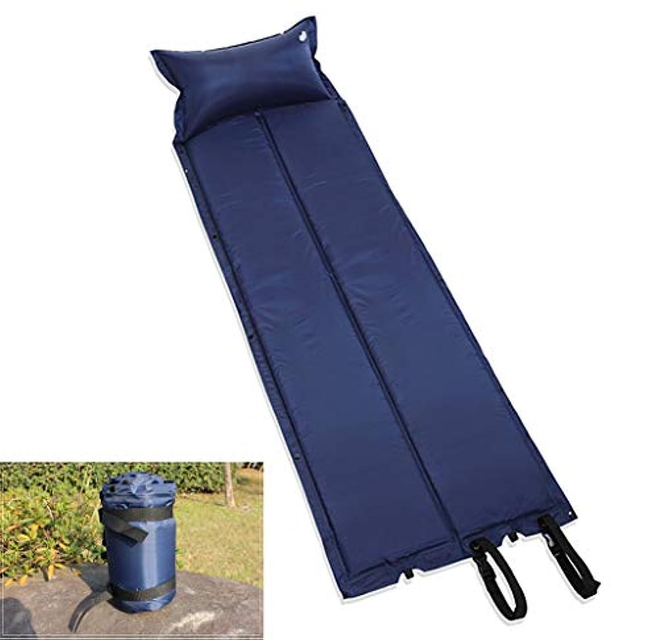 差別化する無駄だ充電自己膨張キャンプ用 エアーマット インフレーティング 折りたたみ コンパクトレジャーマット防水収納袋付耐湿性