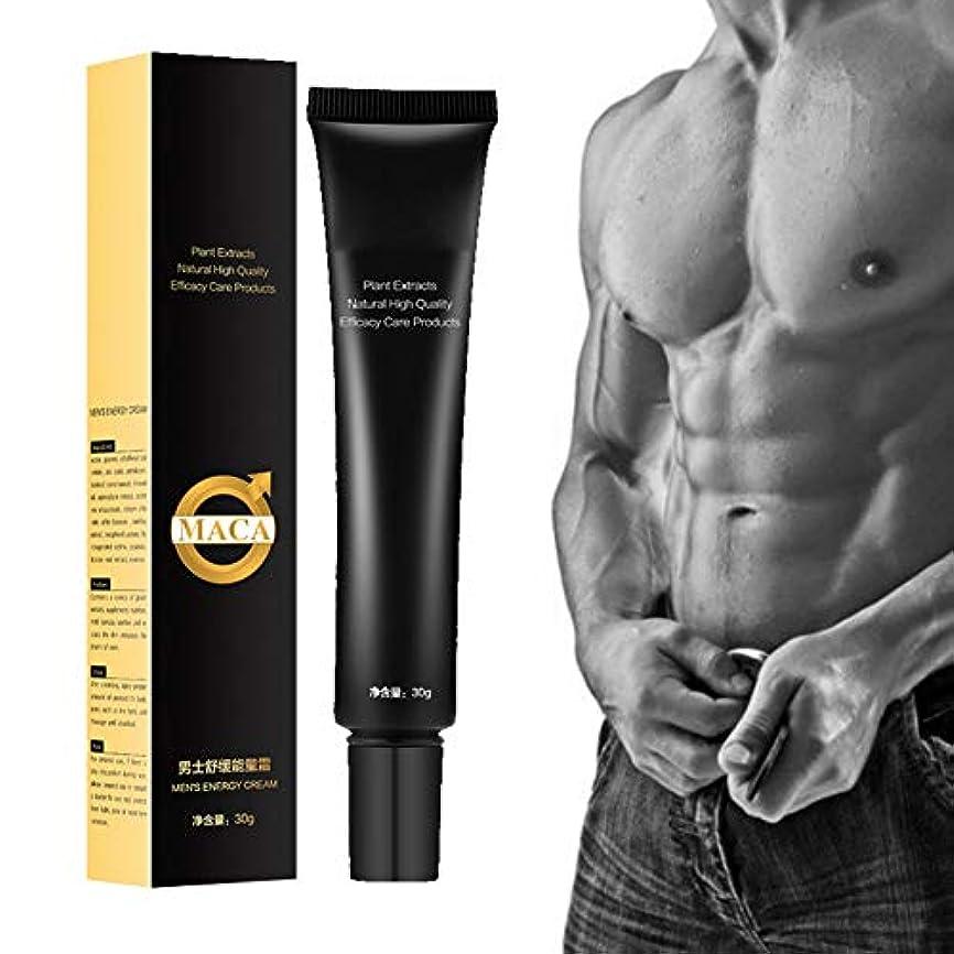 チーターミネラルのりKISSION 男性用健康製品 メンズエナジークリーム 陰茎の拡大 増粘 性欲製品 マッサージゲル 男性用品 ボディマッサージローション 情趣グッズ