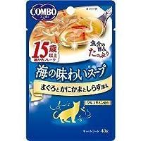 海の味わいスープ15歳まぐろかにかま40g おまとめセット【6個】