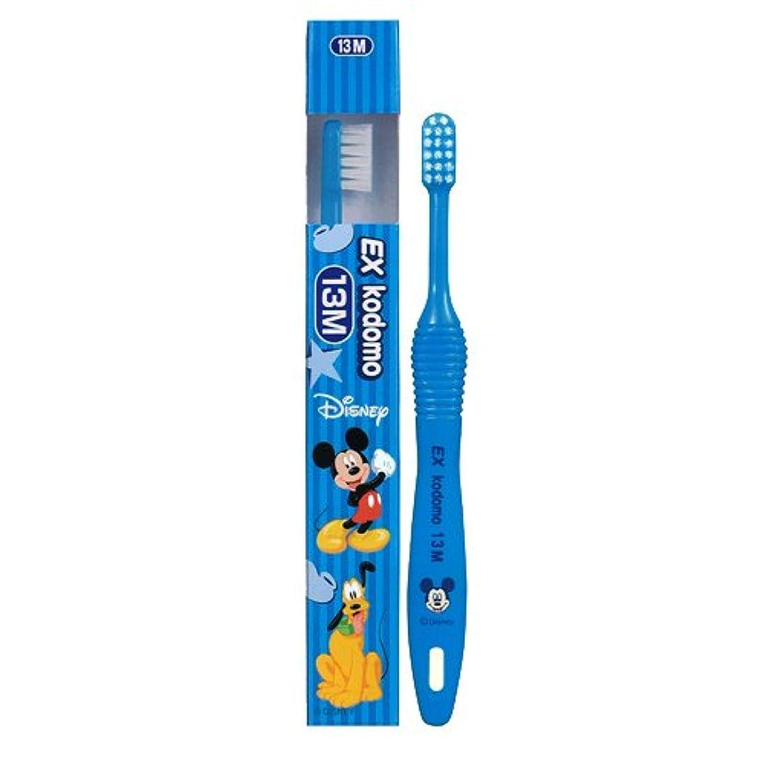 アルカトラズ島シットコムパトロールEX kodomo ディズニー 歯ブラシ 13(乳幼児用?0~6歳)M 4本入り