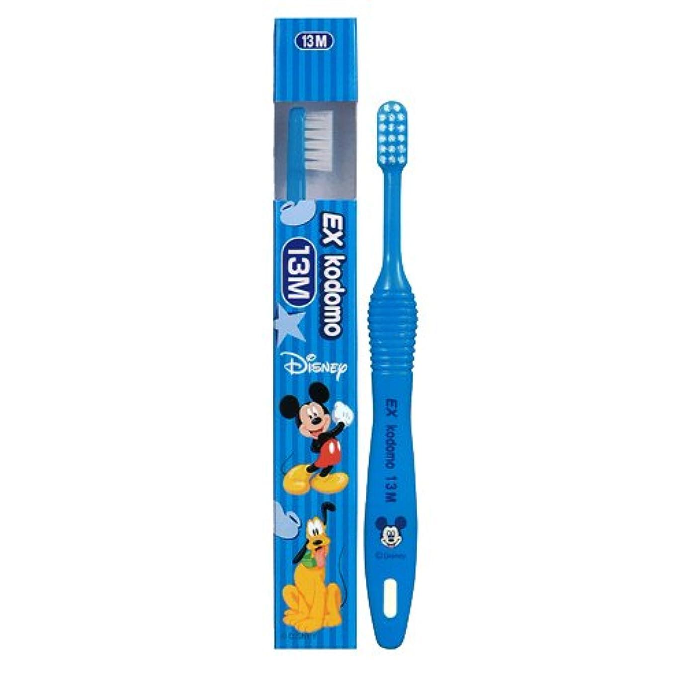 入口受け継ぐ目の前のEX kodomo ディズニー 歯ブラシ 13(乳幼児用?0~6歳)M 4本入り