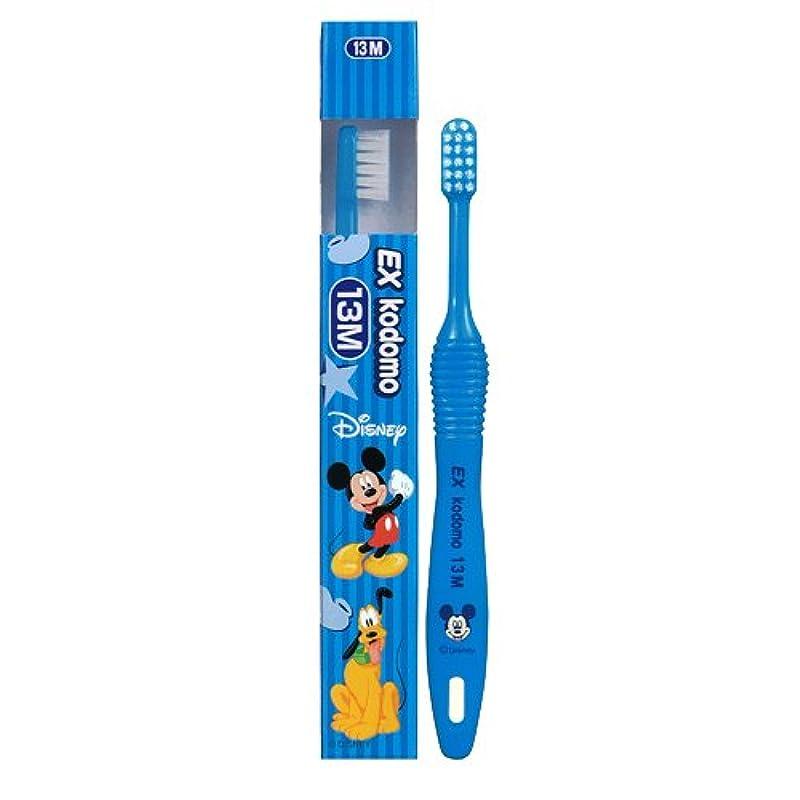 ダーツつかの間増幅器EX kodomo ディズニー 歯ブラシ 13(乳幼児用?0~6歳)M 4本入り