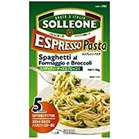 ソールレオーネ エスプレッソパスタ スパゲッティ・チーズ&ブロッコリー 90g