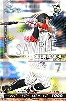 ベースボールコレクション/BBC01-M007 鈴木 大地 P