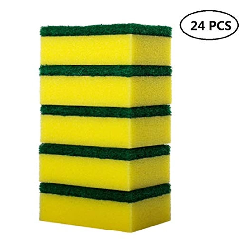 早いアリ天のBESTONZON 24ピーススポンジ精練パッド食器洗いスポンジキッチンクリーニングナノコットン洗浄ポットブラシ(黄色+緑)