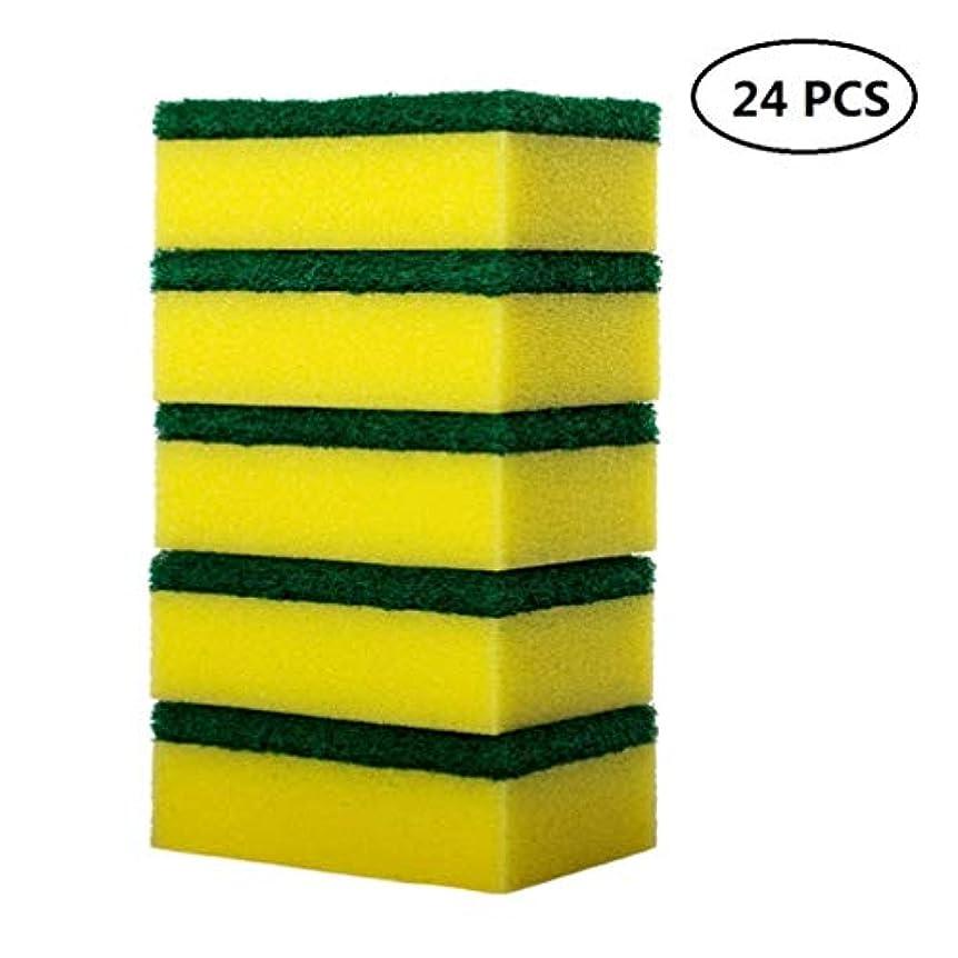 後方に盲目口述するBESTONZON 24ピーススポンジ精練パッド食器洗いスポンジキッチンクリーニングナノコットン洗浄ポットブラシ(黄色+緑)