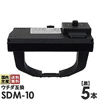UCHIDA 内田洋行 エコッテ 汎用 インクリボン SDM-10 黒 6個 日本製