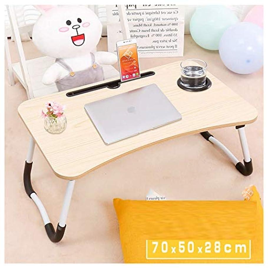 表向き委員長ネストベッド折りたたみテーブル小さなテーブル寝室の寝室のラップトップゲームテーブルカードスロット+カップホルダー (Color : Beige, Size : 70*40*28cm)
