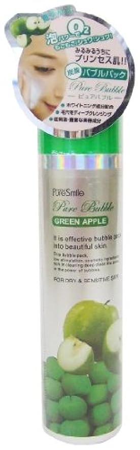 分配します困惑した土Pure Smile ピュアバブル 炭酸パック 青リンゴエキス 100ml