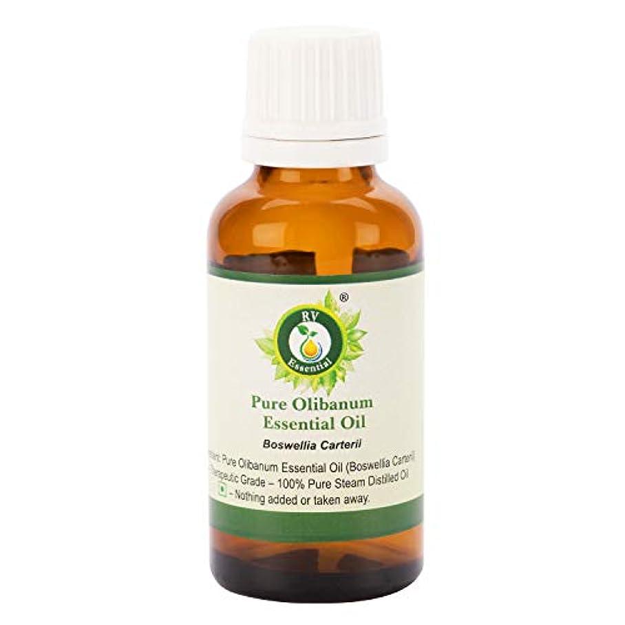 誤解取り壊す知っているに立ち寄るピュアOlibanumエッセンシャルオイル5ml (0.169oz)- Boswellia Carterii (100%純粋&天然スチームDistilled) Pure Olibanum Essential Oil