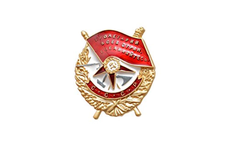 73 赤旗勲章章 ソビエト連邦時代 ソ連 バッジ 金属製 徽章 勲章 レプリカ 金色