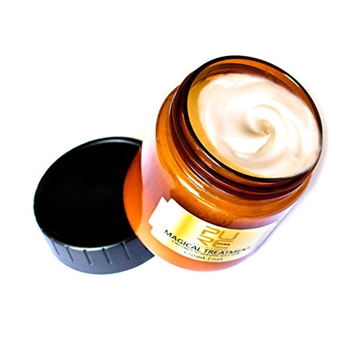 本気忌まわしい礼拝魔法のヘアマスク 先端技術 ケラチン成分 柔軟栄養マスク 潤いツヤツヤヘア復元 クセダメージにおさまり集中ケア 毛先までケア カラーストレートパーマにオススメ 乾燥髪が硬い太い広がる人ぴったり パサつきがなくなり (60ml)