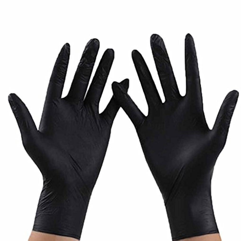 発揮する挽く受信使い捨て手袋 ブラックニトリル通気性使い捨て手袋防水防汚環境保護手袋 (Size : M)