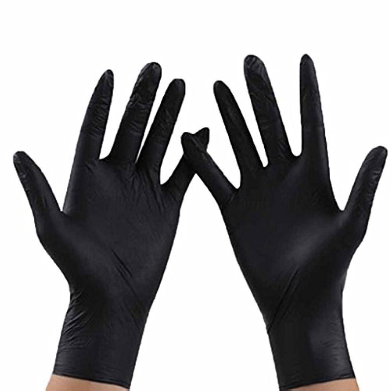 水族館新聞裂け目使い捨て手袋 ブラックニトリル通気性使い捨て手袋防水防汚環境保護手袋 (Size : S)