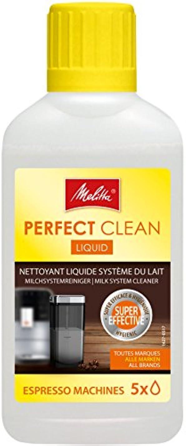 メッセージペチコートいつかMelitta Perfect Clean Milk Nettoyant Lait pour Machine Expresso 250 ml
