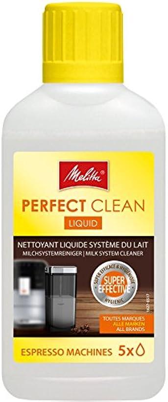 測定可能強盗いわゆるMelitta Perfect Clean Milk Nettoyant Lait pour Machine Expresso 250 ml