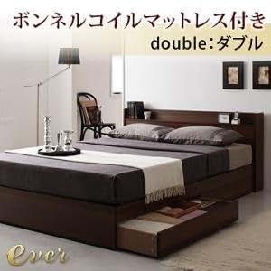 コンセント付き収納ベッド【Ever】エヴァー【ボンネルコイルマットレス付き】ダブル(ダークブラウン、ナチュラル)
