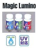 水性透明発光塗料 マジックルミノペイント50g レッド