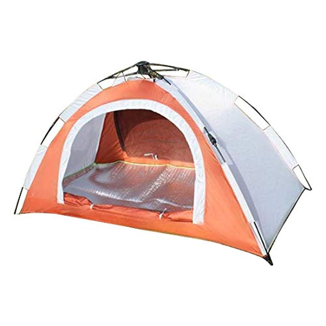 不健全なだめるミュージカル人民の東の道 屋外キャンプのための1人の自動テント (色 : オレンジ)