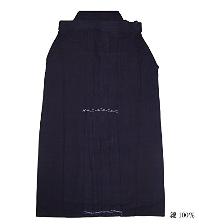 正藍染 実戦型 綿袴 【中ヒダ縫製】7000番[剣道 袴 綿 ]