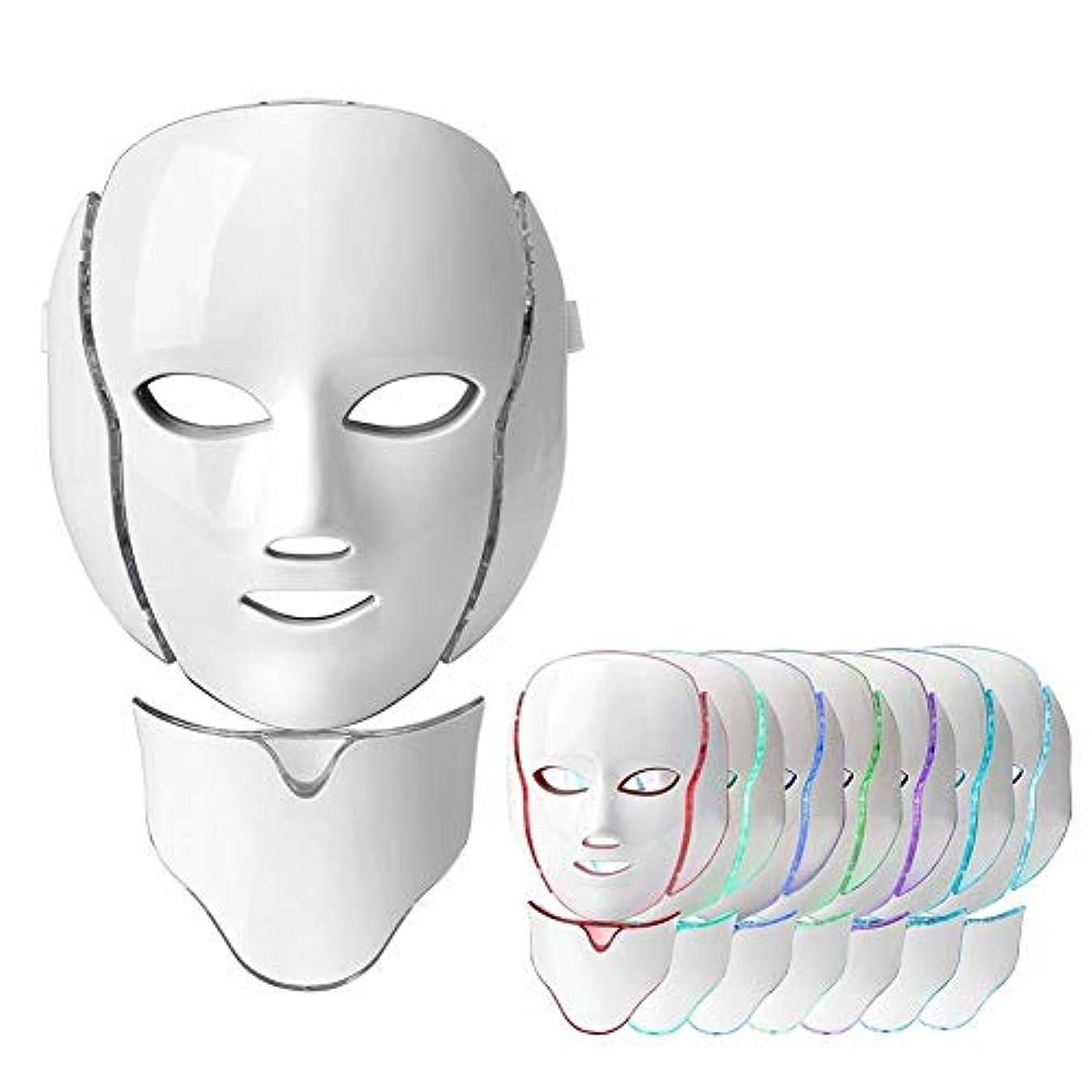 警察署広々トチの実の木LEDマスク、ライトセラピーにきびマスク、にきび、しみ、にきび、肌のシミ(首)により、7色の光処理フェイス美容スキンケア光線療法マスク