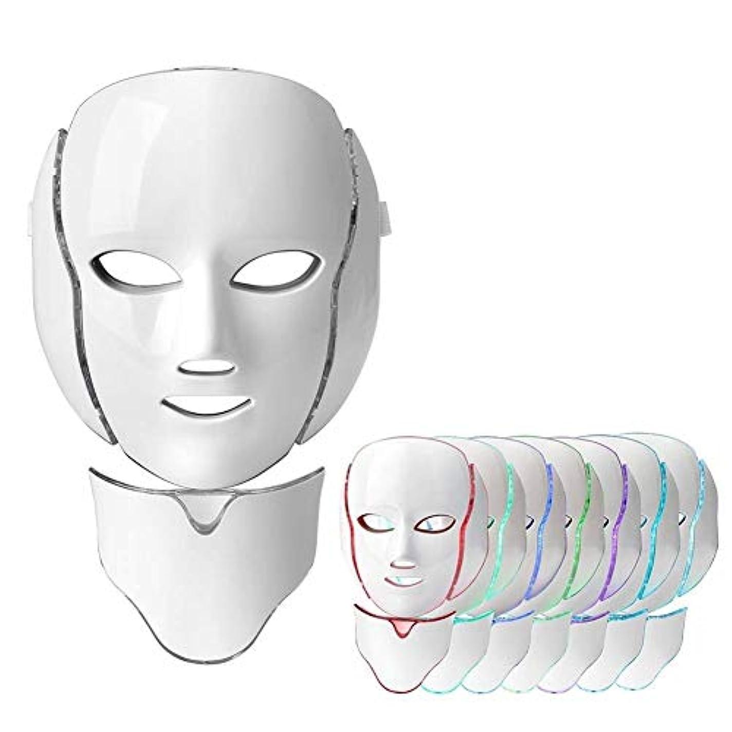 キノコ自動化ウイルスLEDマスク、ライトセラピーにきびマスク、にきび、しみ、にきび、肌のシミ(首)により、7色の光処理フェイス美容スキンケア光線療法マスク