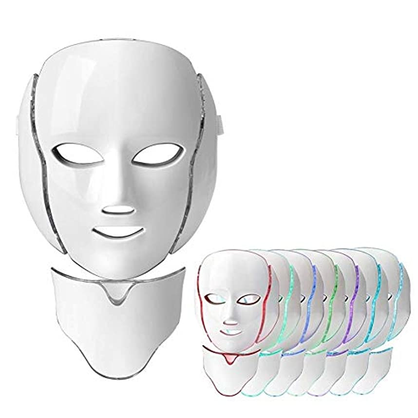 従来のやろう増幅LEDマスク、ライトセラピーにきびマスク、にきび、しみ、にきび、肌のシミ(首)により、7色の光処理フェイス美容スキンケア光線療法マスク