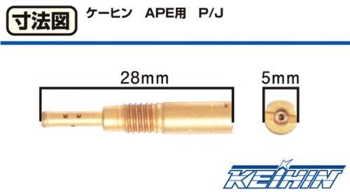 キタコ(KITACO) パイロットジェット #38 ケーヒンAPE用 APE50/100 XR50/100モタード KSR110 451-1413038