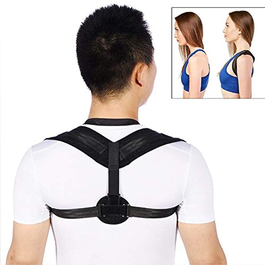男性および女性の姿勢矯正-スポーツ怠Laな脊椎矯正トレーナー-目に見えないストレートベルト-脊椎矯正および姿勢サポート用-ワンサイズ
