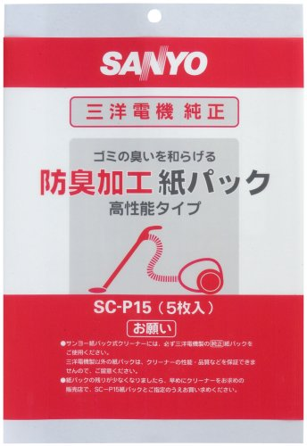 SANYO クリーナー交換用紙パック SC-P15