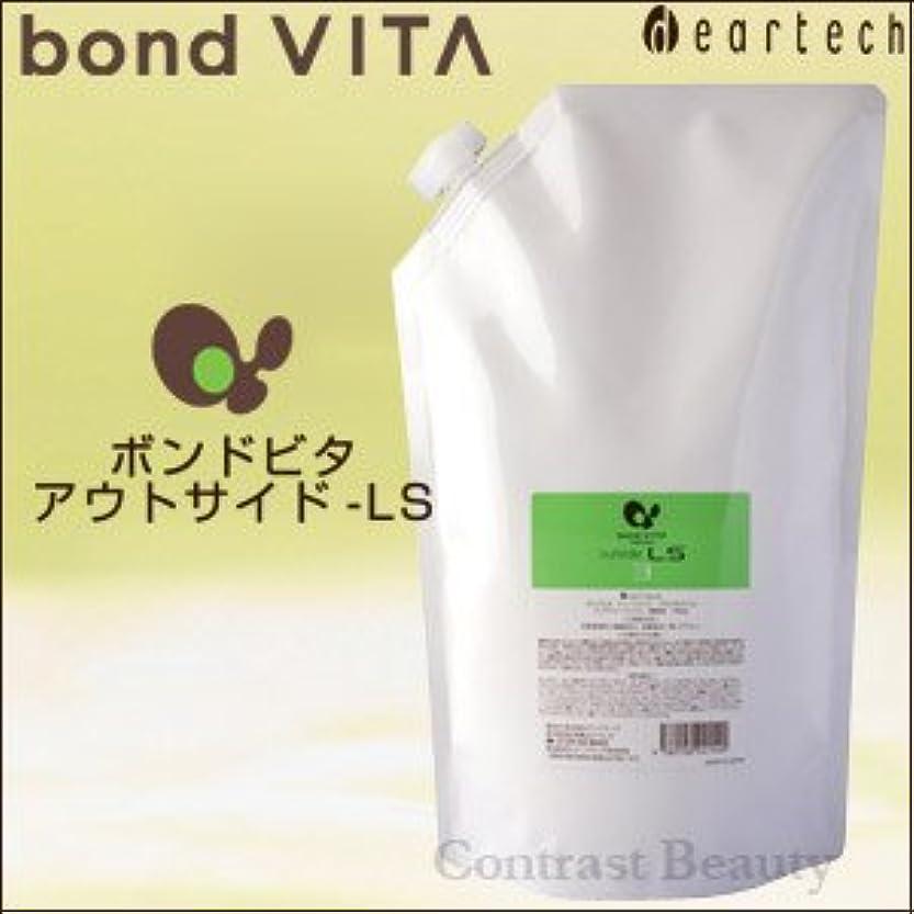 減らす強調トラフ【ディアテック】ボンドビタ アウトサイド-LS (レフィル) 1000ml