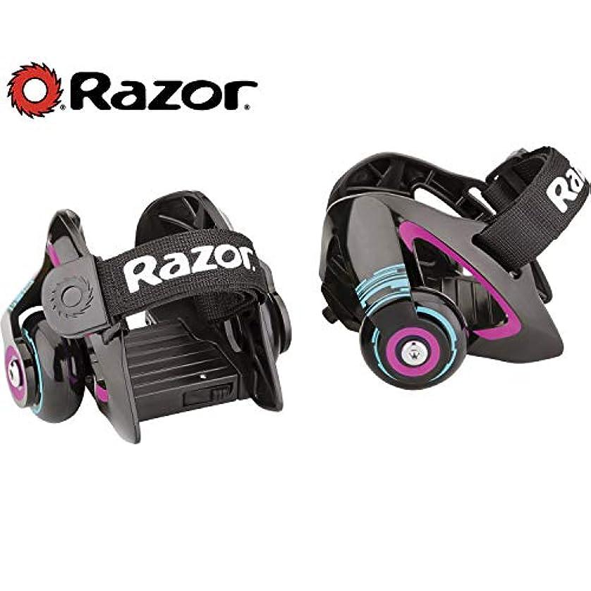 少年再編成する子Razor Jetts Heel Wheels - Purple 141[並行輸入]