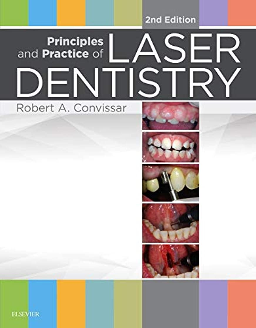 反乱従順なアレルギー性Principles and Practice of Laser Dentistry, 2e