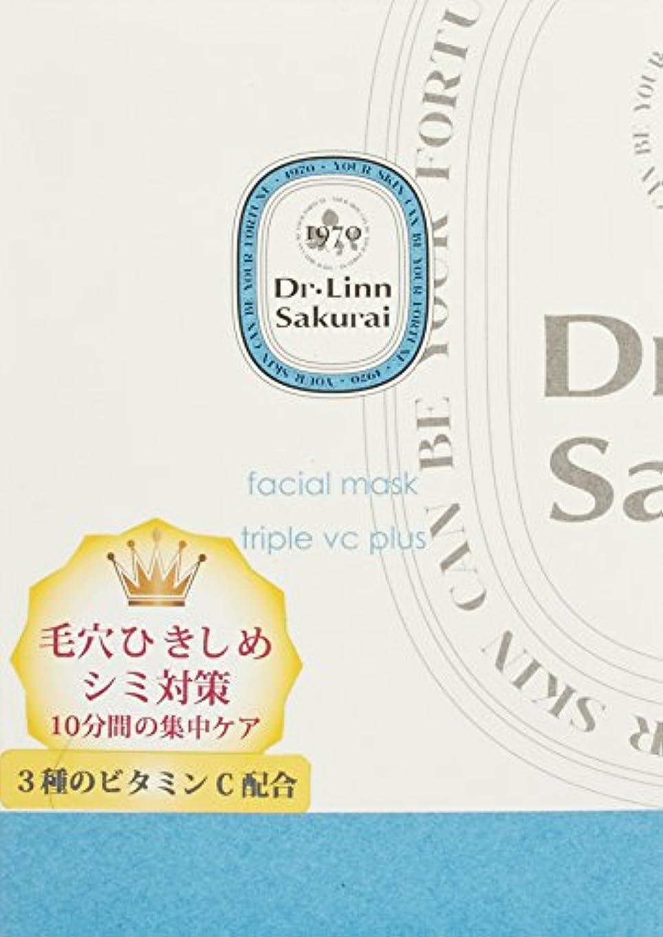 適切な世界の窓服を洗うDr.リンサクライ フェイシャルマスクトリプルVCプラス 20ml×5包