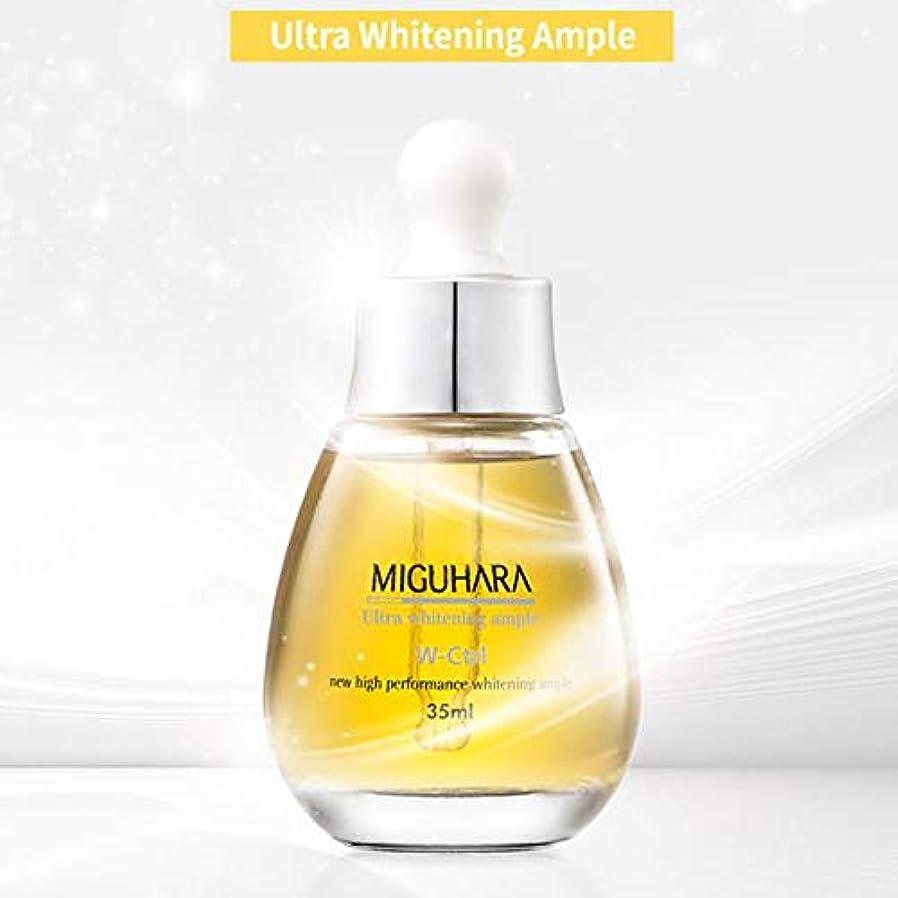 きょうだいのれん無謀MIGUHARA ミグハラ アンプル ULTRA WHITENING AMPLE 35ml/ウルトラホワイトニングアンプル 35ml