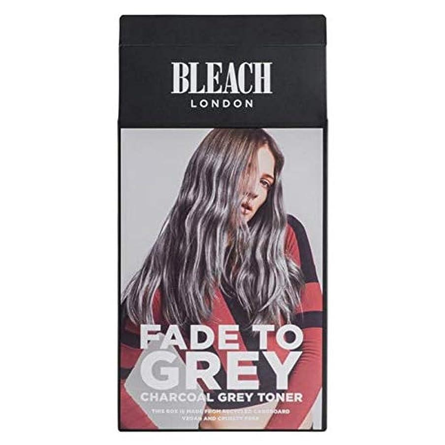 精神ワゴンまぶしさ[Bleach London ] 灰色のキットに漂白ロンドンフェード - Bleach London Fade to Grey Kit [並行輸入品]
