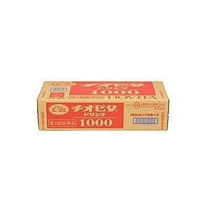 【第3類医薬品】チオビタドリンク1000 100mL×50