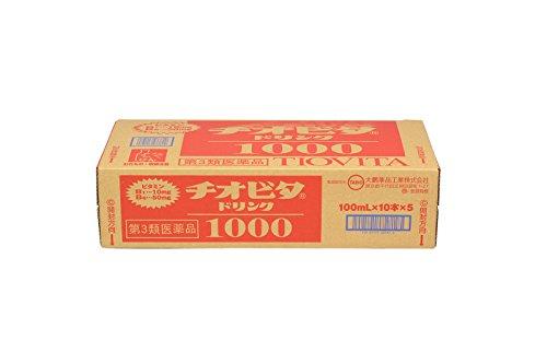 チオビタ チオビタドリンク 1000100mL×5個×5