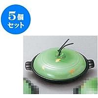 5個セット アルミ製品 ミニ陶板(金彩?緑) [21 x 16.5 x 6cm] 直火 【料亭 旅館 和食器 飲食店 業務用 器 食器】