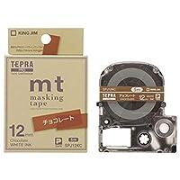 == まとめ == キングジム/テプラ/PROテープカートリッジ/マスキングテープ / 12mm / チョコレート - 白インク - / SPJ12KC / 1個 - ×5セット -