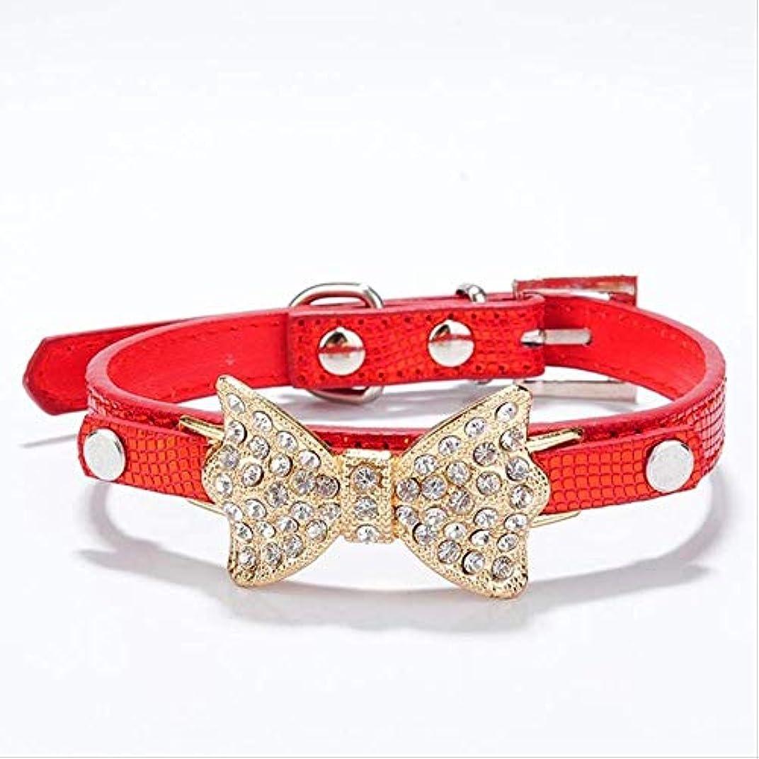 ピストル高度ローストDog Collar Small Dog Bow Pu Leather Pet Collar Puppies Cat Necklace Dog Harness Harness Rope Dog Accessories Red XS