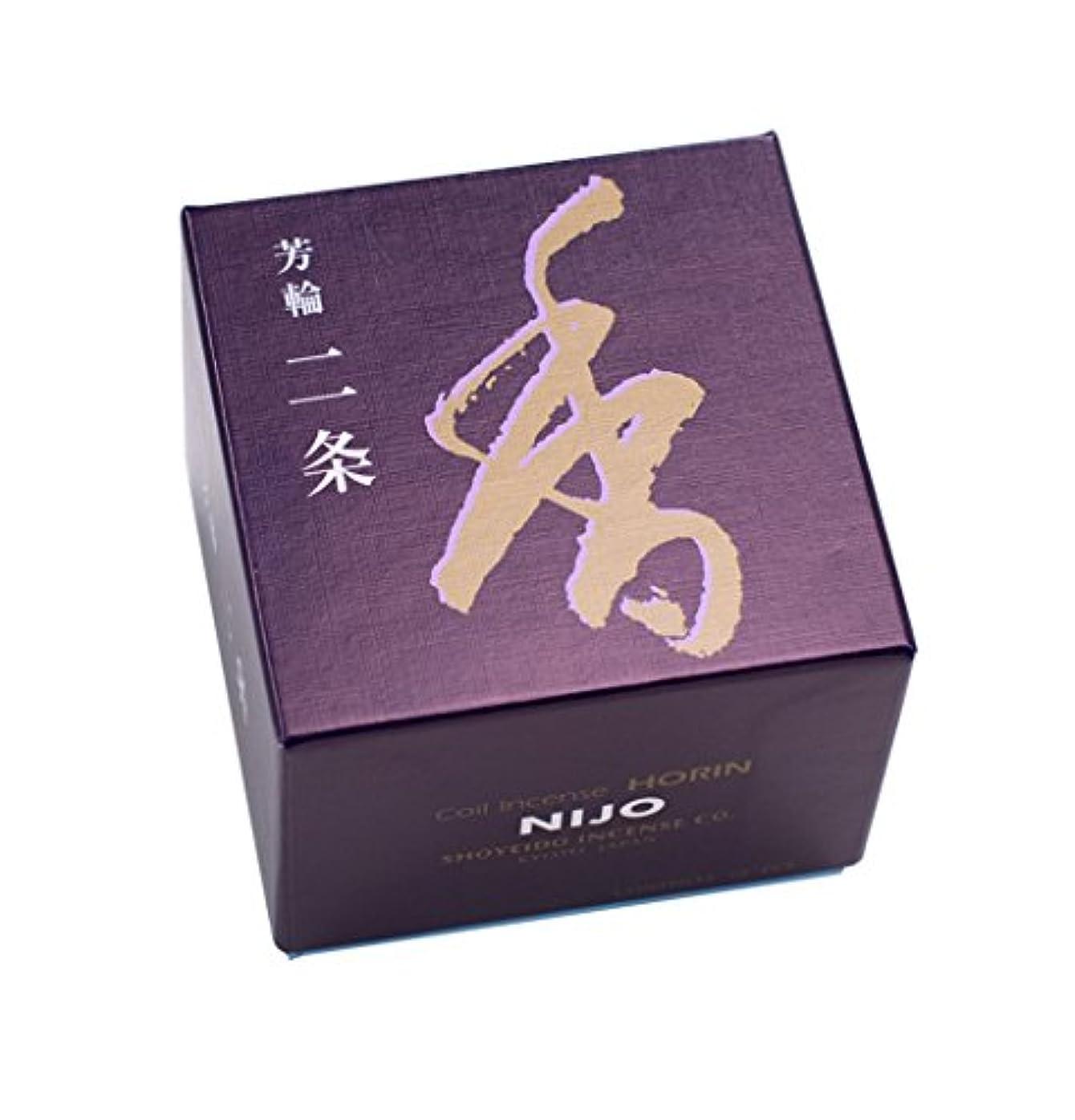 松栄堂のお香 芳輪二条 渦巻型10枚入 うてな角型付 #210121