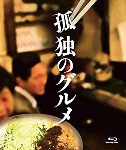 孤独のグルメ Season1ー7 DVD-BOX