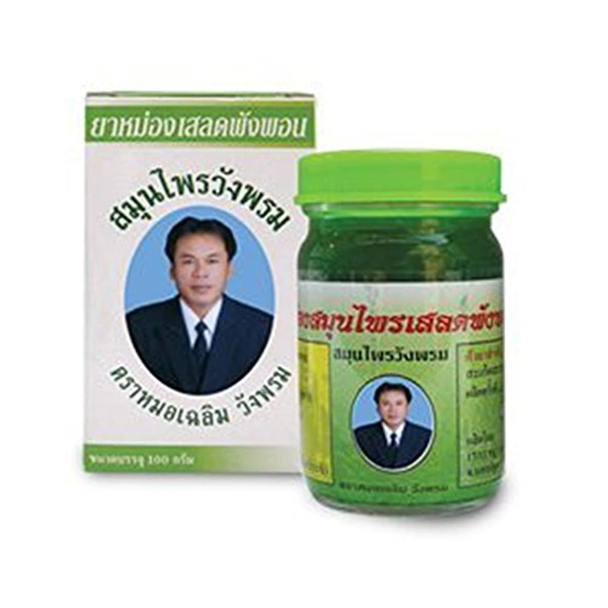 重量超音速トライアスロンChariot Trading – 50 g Thai Best Wangphrom Barleria LupulinaグリーンBalm Herb