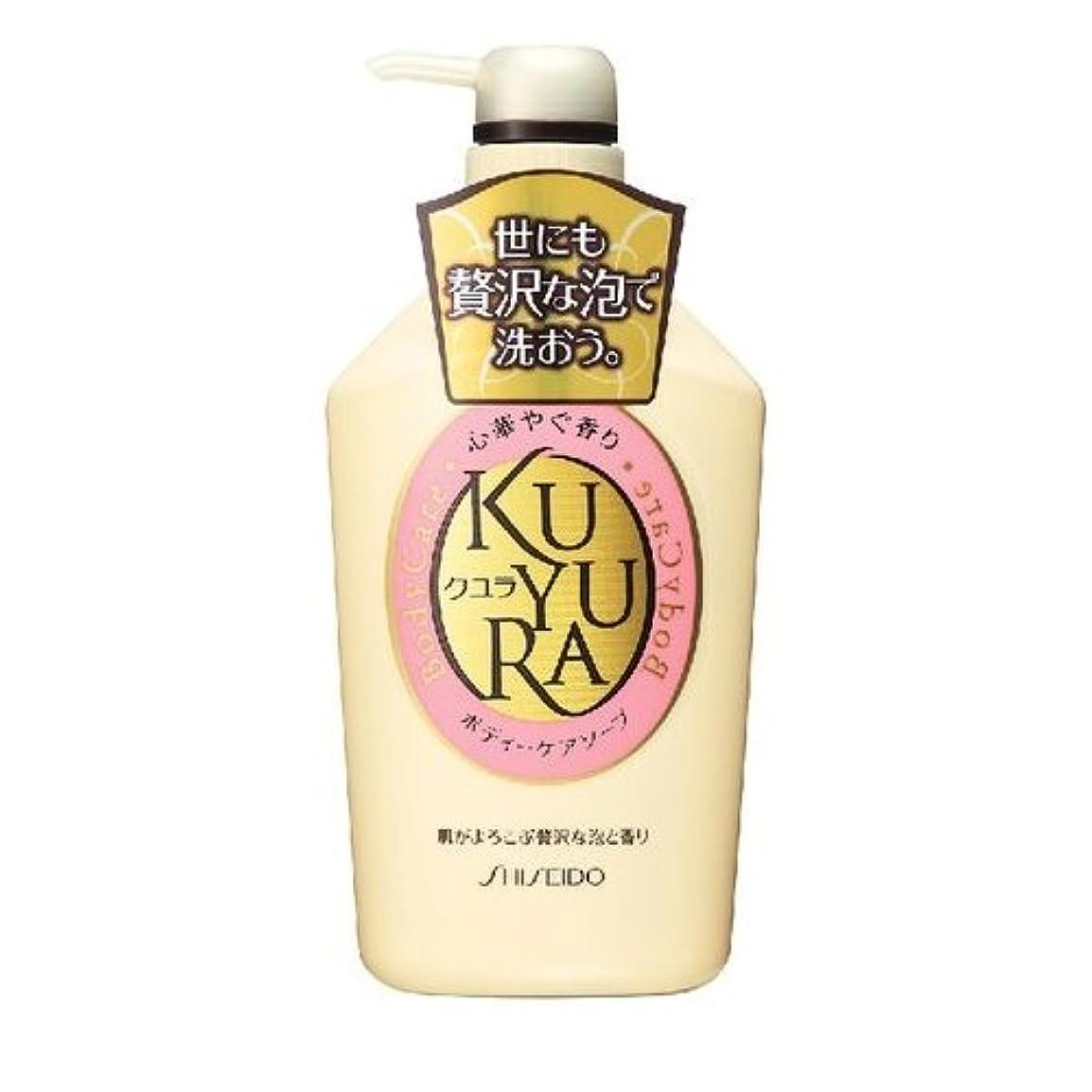 不規則性炎上署名クユラ ボディケアソープ 心華やぐ香り ジャンボサイズ550ml