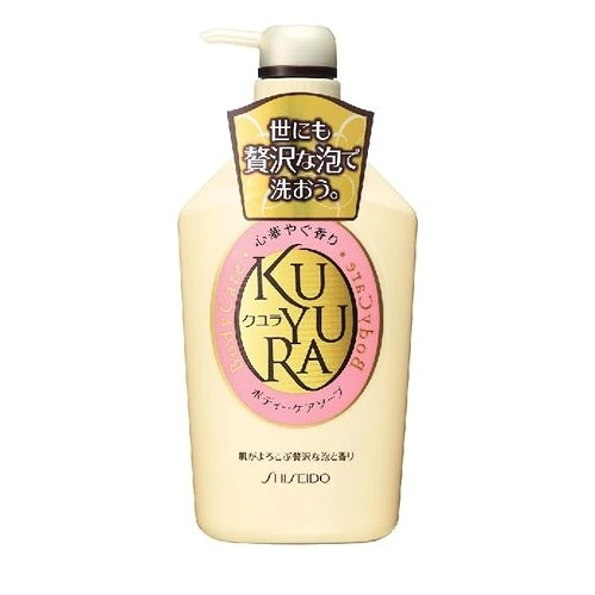 実際推論回答クユラ ボディケアソープ 心華やぐ香り ジャンボサイズ550ml