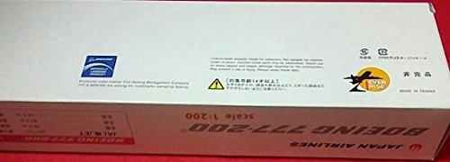 1/200 JAL 嵐JET B777-200 非売品